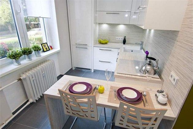 Дизайн небольшой кухни.фото