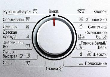 Как выбрать стиральную машину автомат: по цене, качеству, фирме и отзывам