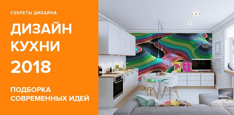 Восстановление овала лица в Москве. Цены и фото после 143