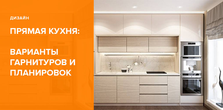 Фото прямой кухни: от 2 до 4 метров, с холодильником