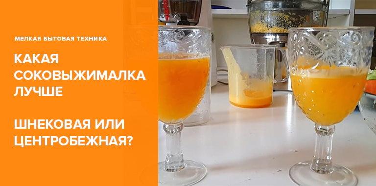 Как пить правильно свежевыжатые соки: особенности