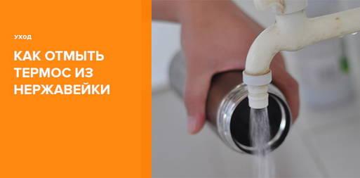 Как очистить вытяжку от жира в домашних условиях 43
